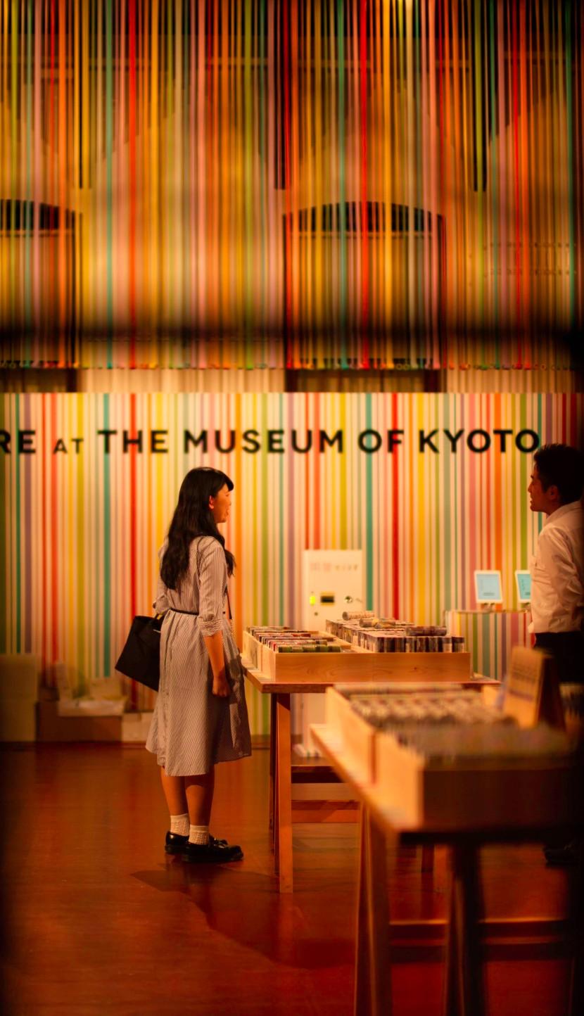 kyoto_june_2019_0034